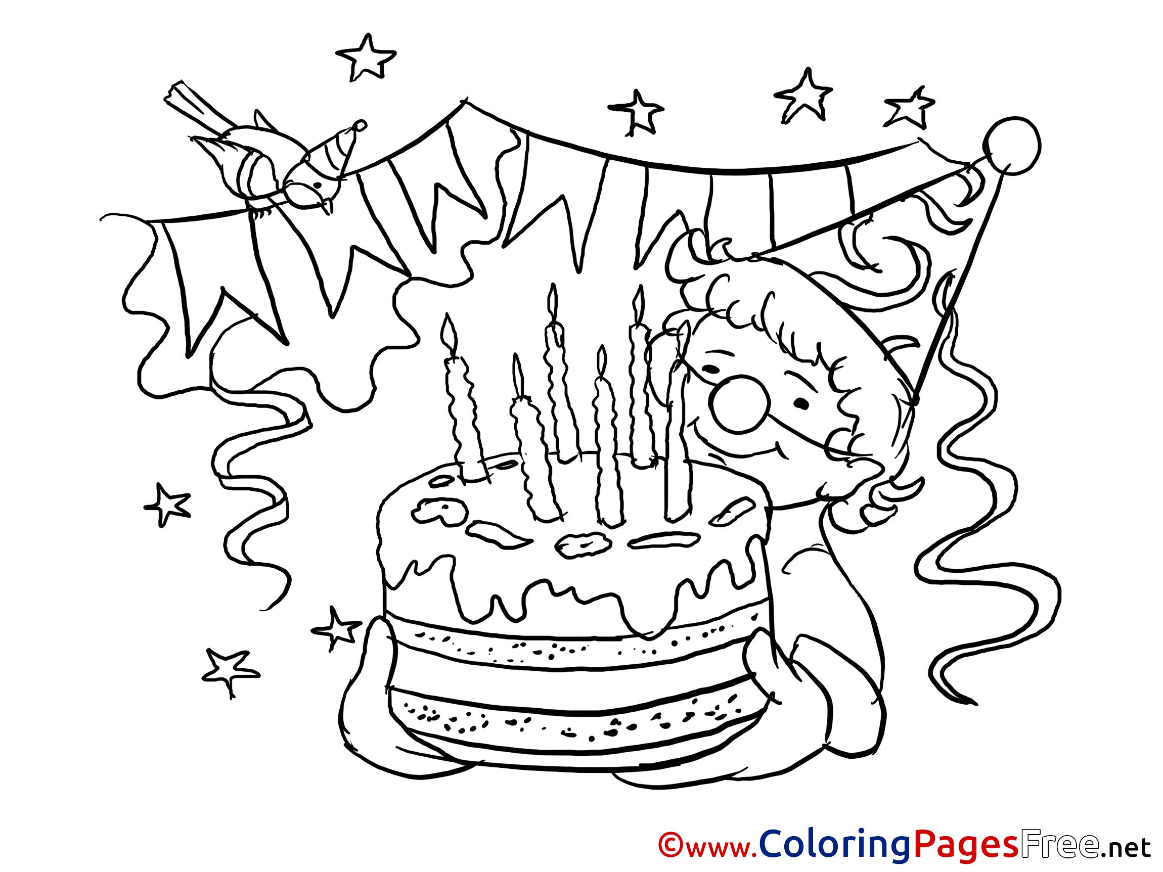 Открытка на день рождения раскрасить