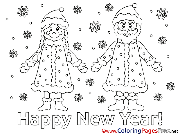 Santa Claus Kids New Year Coloring Page