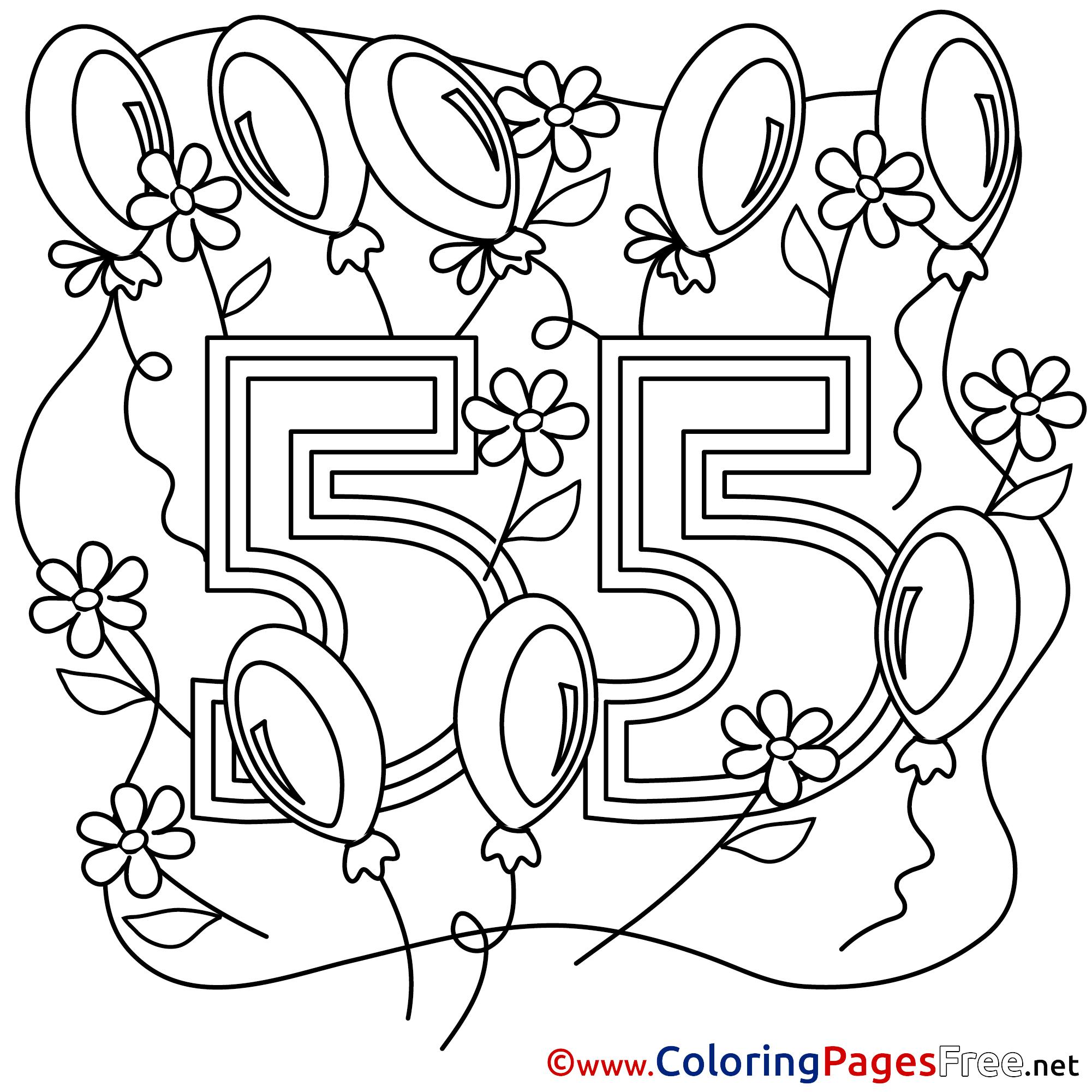 Букеты, нарисовать открытку 50 лет