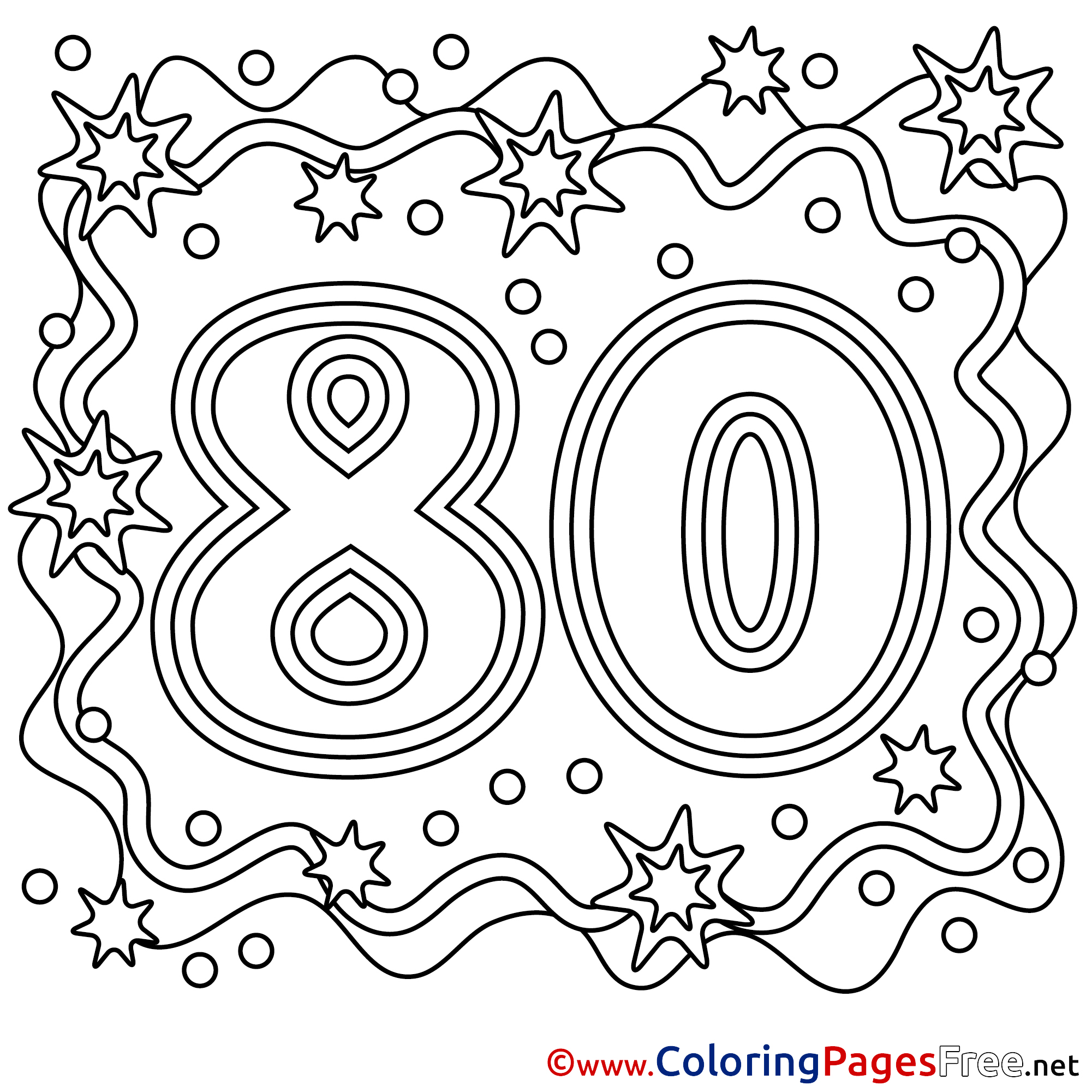 free 80s coloring pages - photo#30