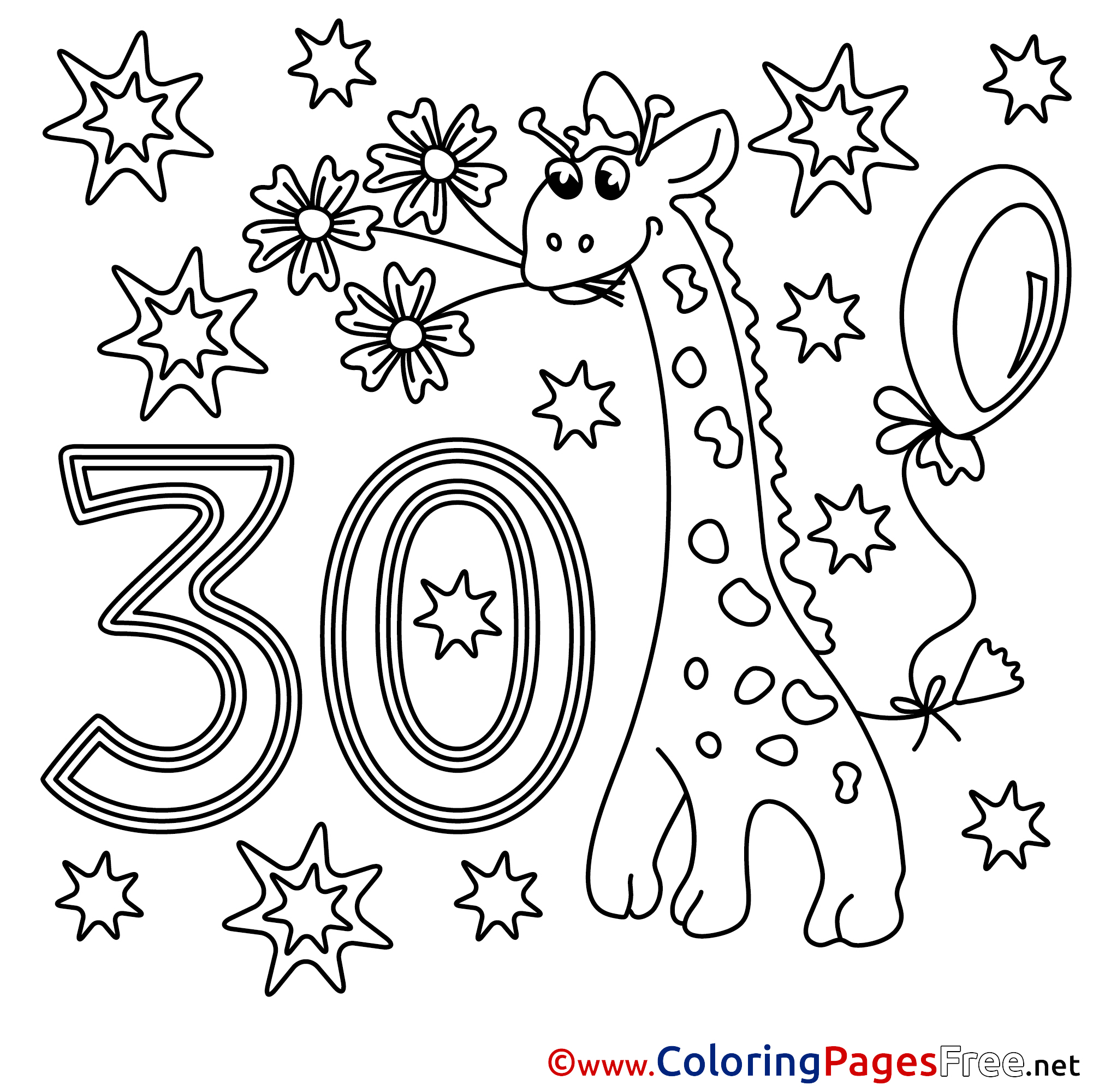 Giraffe 30 Years Happy Birthday Coloring Pages