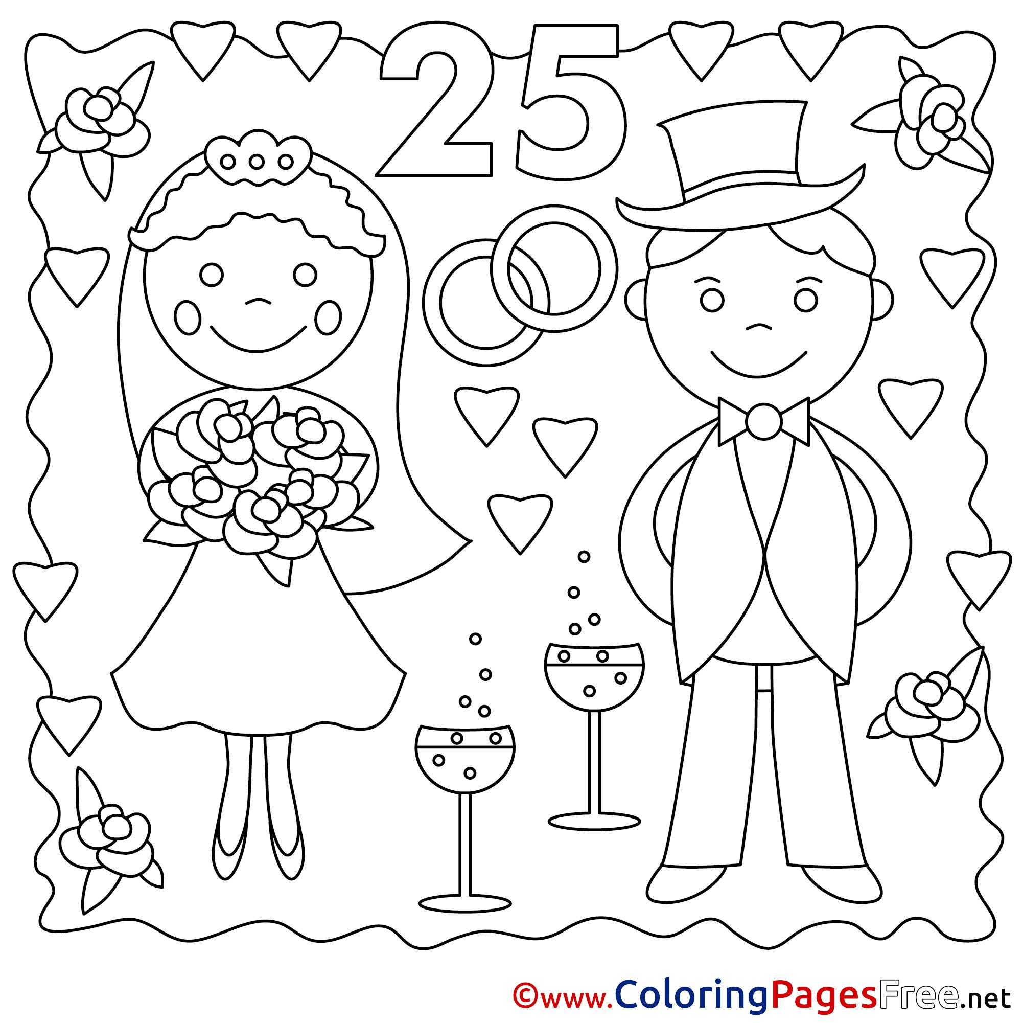 Рисунок на годовщину свадьбы маме и папе